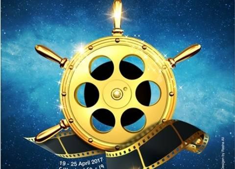 """تعرف على فعاليات اليوم الرابع من مهرجان """"الإسماعلية السينمائي"""""""