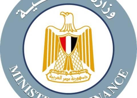 """""""المالية"""": 1.7 مليون جنيه لديوان عام محافظة شمال سيناء لدعم منظومة النظافة"""