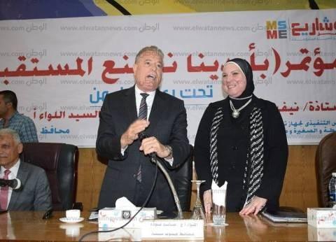 بالصور| محافظ جنوب سيناء: السيسي وجه بدعم شباب المحافظة وتوفير فرص عمل لهم