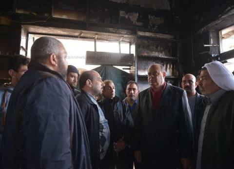 محافظ مطروح يتفقد محلا تجاريا خسر مليون جنيه في حريق