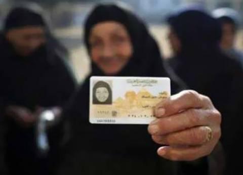 """""""التنمية المحلية"""": استخراج بطاقات الرقم القومي لـ59492 سيدة ببني سويف"""