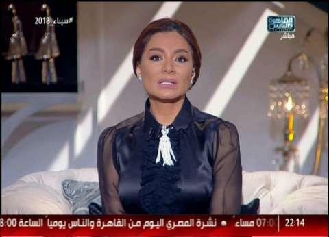 """شكل جديد لبرنامج بسمة وهبة """"هنا القاهرة"""" على """"القاهرة والناس"""""""