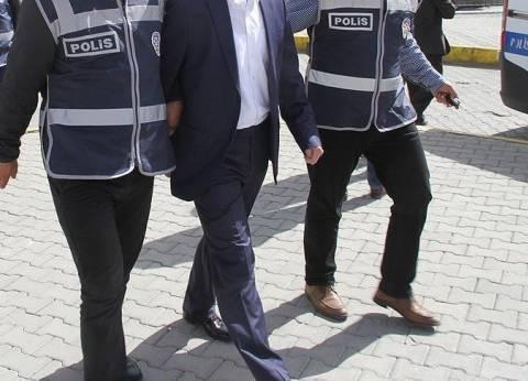 اعتقال 48 شخصا يشتبه بانتمائهم لتنظيم داعش في تركيا