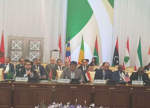 انتخاب مصر نائبا لرئيس القمة الإسلامية للعلوم في كازاخستان