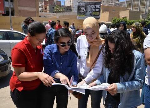 """طلاب كفر الشيخ يشيدون بامتحان """"الجبر والهندسة"""".. و""""التعليم"""": لا شكاوى"""