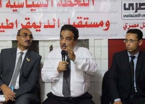 """""""المصري الديمقراطي"""" يناقش حالة الغلاء والأزمة الاقتصادية الراهنة"""