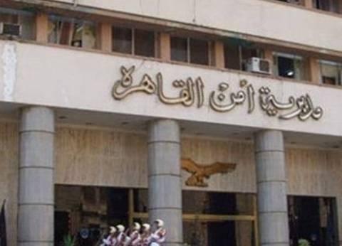 """رئيس مباحث القاهرة: """"فردة جزمة"""" وراء ضبط تشكيل عصابي دولي في مصر"""