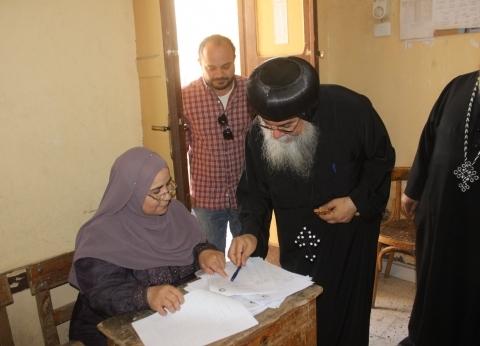 """أسقف المنيا يطالب الجميع بالمشاركة في الاستفتاء: """"واجب وطني"""""""
