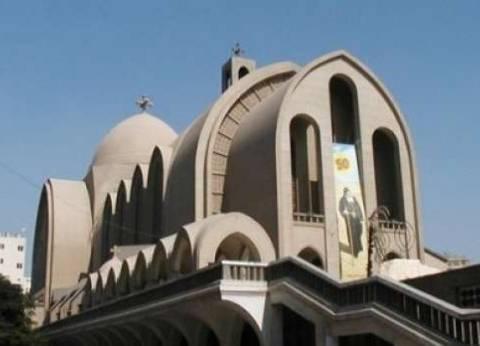 """الدولة تمنح مطرانية 6 أكتوبر أرض لبناء كنيسة.. و""""دماديوس"""" يشكر السيسي"""