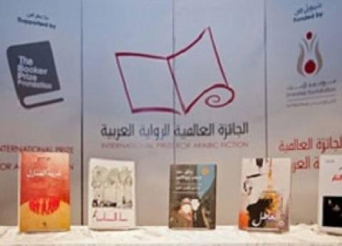 """بينها مصرية.. 6 روايات تتنافس على """"البوكر العربية"""" اليوم"""