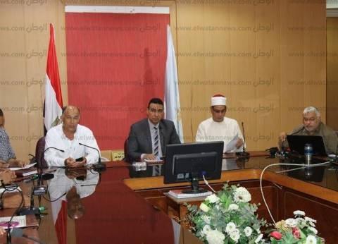 سكرتير مساعد كفر الشيخ يناقش الاستعدادات النهائية لعيد الأضحى