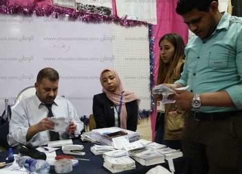 مؤشرات| السيسي يحصد 1056 صوتا وموسى 69 في لجنتي قرية مرسي بالشرقية
