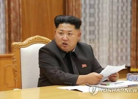 عاجل  كوريا الشمالية تعلن رسميا إجراء أول تجربة ناجحة لقنبلة هيدروجينية