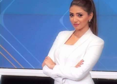 """قناة """"الغد"""" تحذف أرشيف رنا هويدي"""