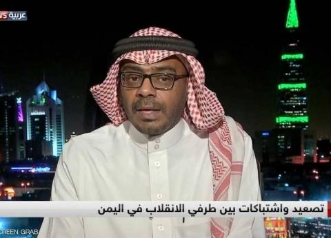 كاتب يمني: منتدى شباب العالم يطرح وجه مصر الجديدة