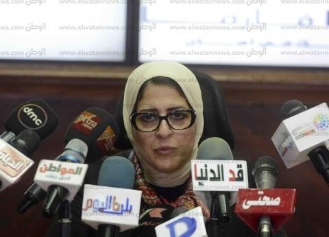 """وزيرة الصحة تشكر شركات الأدوية لتعاونها في مواجهة """"نقص الإنسولين"""""""