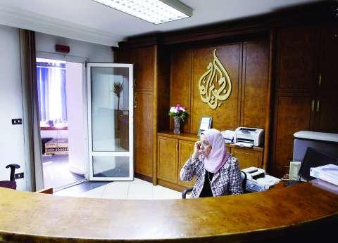 خبراء إعلام: الأخطاء المهنية لـ«الجزيرة» فاقت كل التوقعات والحدود