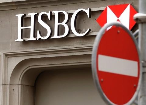 """بنك """"HSBC"""" يعلن وظائف شاغرة.. تعرف على طريقة التقديم"""