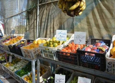 استقرار أسعار الخضروات لليوم الثاني.. والبصل بـ5.5 جنيهات