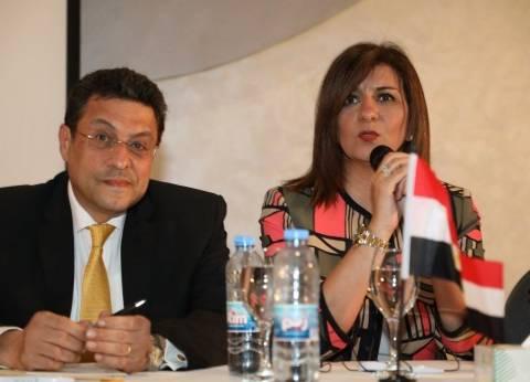 """وزيرة الهجرة: حريصة على عرض """"حكاية وطن"""" في جولاتي بالخارج للمصريين"""