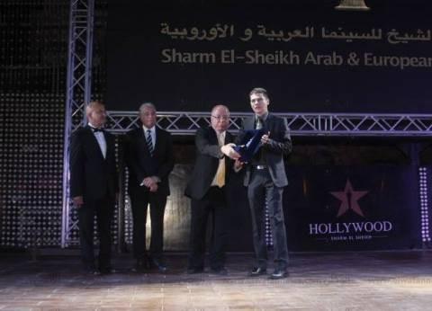 """فلسطين تشارك بالنسخة الأولى من مهرجان """"السينما المتوسطية"""" في تونس"""