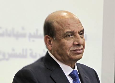 رئيس العربية للتصنيع يمنح درع الهيئة لوزير خارجية هولندا