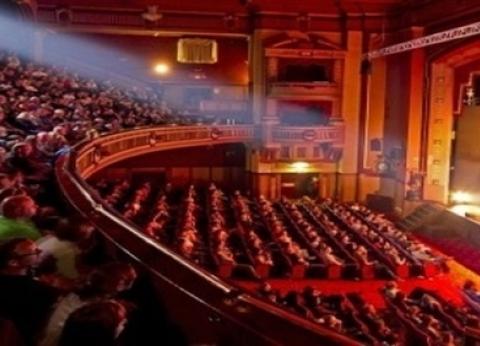 برنامج عروض البيت الفني للمسرح اليوم.. تعرف على الأماكن والمواعيد