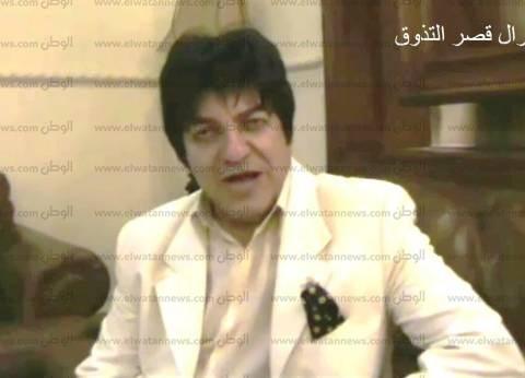"""نقل عازف الأورج مجدي الحسيني لـ""""العناية المركزة"""""""