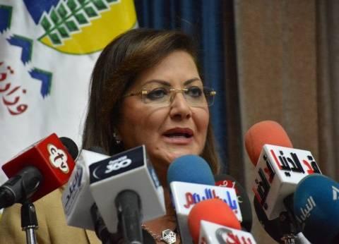 """وزيرة التخطيط تزور مصابي """"كنيسة حلوان"""" بمعهد ناصر: الإرهاب لن يوقفنا"""