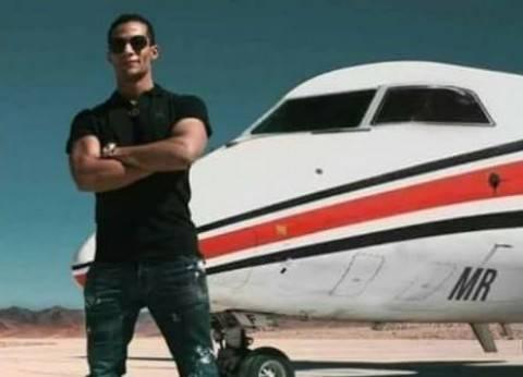 محمد رمضان يصل مطار القاهرة قادما من سانت كاترين بطائرته الخاصة