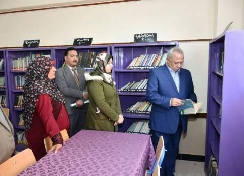 محافظ الشرقية يشدد على مراجعة كتب المكتبات المدرسية