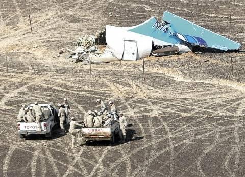 """""""فرانس برس"""": بيانات أحد الصندوقين الأسودين للطائرة الروسية تؤكد سقوطها بشكل مفاجئ"""