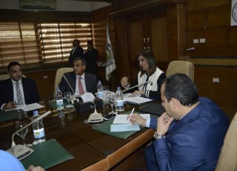 """تفاصيل اجتماع 7 وزارات و""""المركزي"""" لبحث توصيات منتدى المصريين بالخارج"""