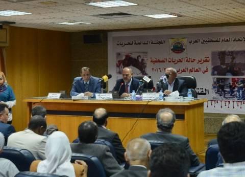 «الصحفيين العرب»: «القدس» عاصمة للإعلام العربى