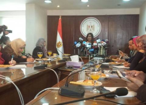 وزيرة الهجرة تدعو المصريين بالخارج للمشاركة في الانتخابات الرئاسية