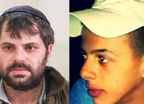 """السجن مدى الحياه لقاتل الفتى الفلسطيني """"محمد أبو خضير"""""""