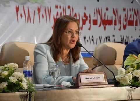 وزيرة التخطيط ونقيب الصحفيين السابق يُعزيان سحر نصر في وفاة والدها