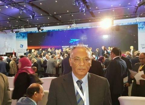 """""""مياه البحر الأحمر"""" تشارك في فعاليات المؤتمر الوطني الأول لعلماء مصر بالخارج"""