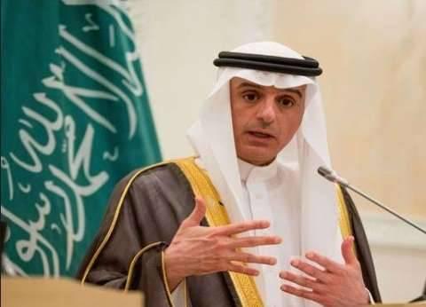 وزير الخارجية السعودي: أبلغنا مجلس الأمن بالاعتداءات الإيرانية على سفارتنا