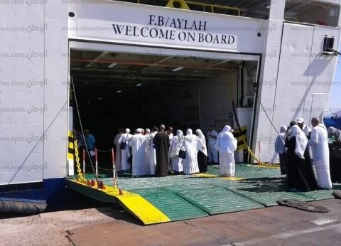 """""""البحر الأحمر"""": إعادة فتح ميناء شرم الشيخ بعد تحسن الأحوال الجوية"""