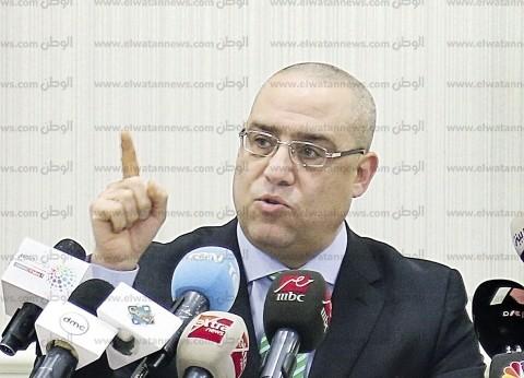 وزير الإسكان: تنفيذ 4 مشروعات كبرى لمياه الشرب والصرف في الإسكندرية