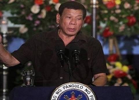 رئيس الفلبين: أحتاج 6 أشهر أخرى لمكافحة المخدرات