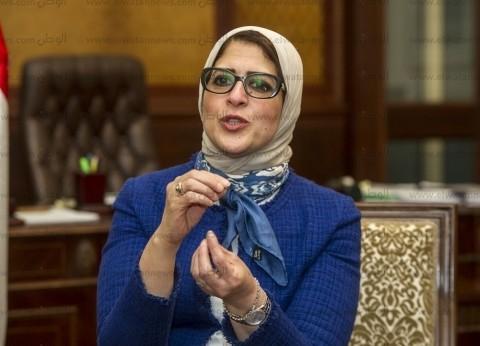 """وزيرة الصحة: سنخفف معاناة الأفارقة من مرض """"الملاريا"""" بعلاج جديد مصري"""