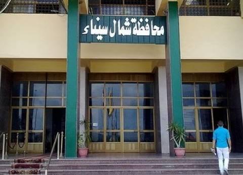سلام: وزارة التموين تدفع بـ7 سيارات ألبان إلى العريش ابتداء من السبت