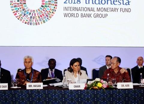 صندوق النقد: الاقتصاد المصرى يحقق ضعف نمو «الشرق الأوسط»