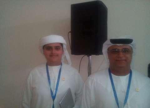 المخترع الإماراتى الصغير لـ«الوطن»: القضايا المطروحة للنقاش بالمنتدى تشغل تفكير الشباب فى كل مكان بالعالم