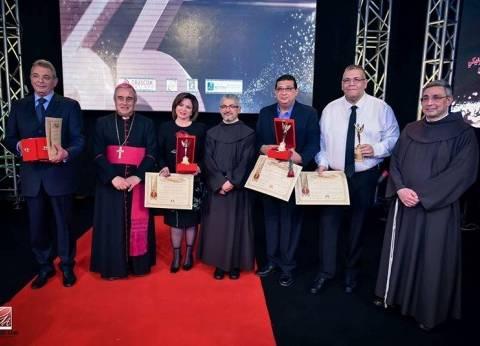 """إعلان جوائز """"الكاثوليكي للسينما"""" في حفل ختام دورته الـ65"""