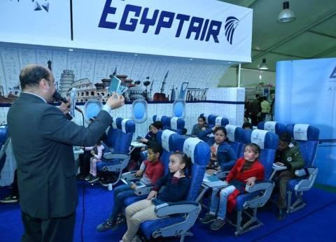 استمرار فاعليات مصر للطيران في معرض القاهرة الدولي للكتاب