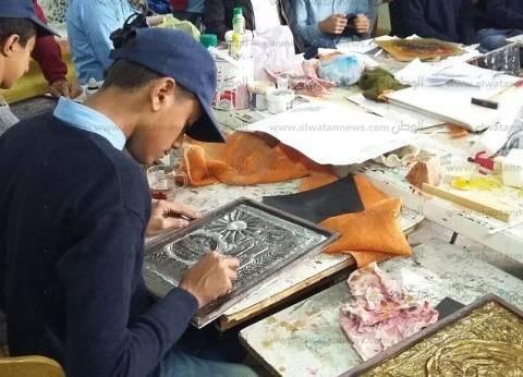 """""""قبيب المعادن"""" ورشة فنية بمركز ثقافة جنوب سيناء"""