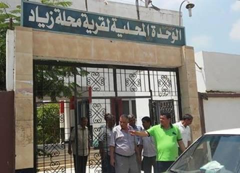إحالة 30 طبيبا بالوحدة الصحية لقرية ميت بدر حلاوة بالغربية للتحقيق